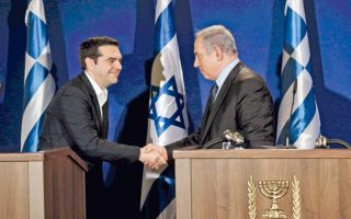 greece-israel-journalists-forum-athens-may-17