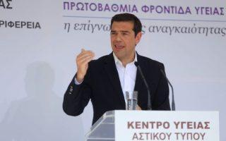 tsipras-heralds-landmark-plan-for-healthcare