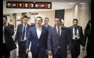 tsipras-due-in-skopje-tuesday-with-some-120-greek-entrepreneurs
