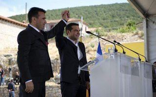 handelsblatt-fyrom-referendum-may-decide-tsipras-amp-8217-s-fate