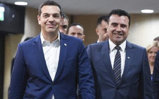 tsipras-zaev-to-meet-in-skopje-on-tuesday