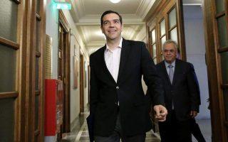 tsipras-begins-round-of-meetings-on-fyrom-name-issue