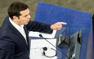 tsipras-pledges-reform-to-divided-european-parliament