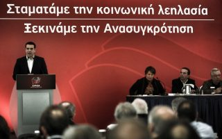 vote-on-new-set-of-prior-actions-to-test-coalition