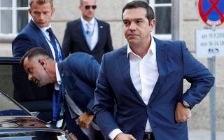 greek-government-shelves-parallel-program