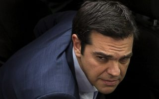 tsipras-and-the-others