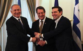 trilateral-summit-between-cyprus-greece-and-israel-postponed0