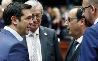 tsipras-welcomes-hollande-a-true-friend-of-greece
