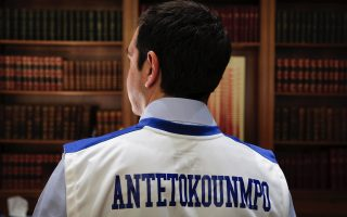 greek-pm-condemns-racist-abuse-against-antetokounmpo