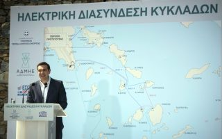 tsipras-launches-island-power-link