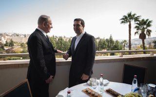 greece-cyprus-israel-sign-r-amp-038-d-deal-in-jerusalem