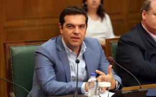 tsipras-to-visit-nisyros-announce-measures-for-islands