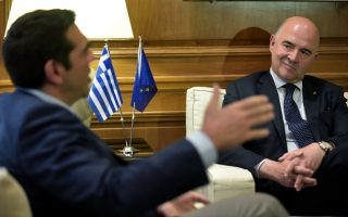bond-sale-most-important-message-on-road-to-exiting-bailouts-tsipras-says