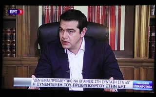 greek-pm-amp-8216-takes-responsibility-amp-8217-for-bailout-deal