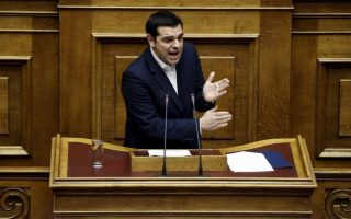greece-expected-to-push-through-remaining-reforms-on-tuesday