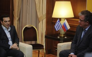 tsipras-said-to-hope-russia-will-show-interest-in-greek-economy