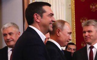 tsipras-putin-see-eye-to-eye-on-energy-diverge-on-geopolitics