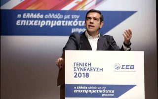 tsipras-worried-about-italy-s-impact