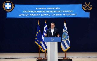 tsipras-says-greece-will-not-tolerate-challenge-to-its-rights-after-turkish-collision