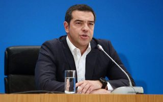 exercising-sovereign-rights-the-only-way-to-defend-them-says-tsipras