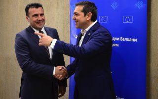 greek-fyrom-premiers-aim-to-resolve-name-dispute-before-eu-summit-on-june-280