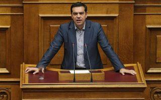 greek-pm-denies-grexit-plot-defends-varoufakis-amp-8217-s-amp-8216-plan-b-amp-8217