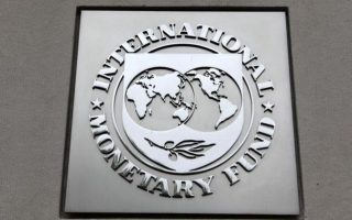 pm-sends-letter-of-intent-to-get-imf-on-board