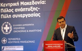 tsipras-calls-for-debt-relief-by-year-end-warns-delay-could-benefit-far-right0