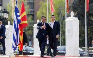 greece-north-macedonia-building-amp-8216-new-narrative-amp-8217-pm-tsipras-says
