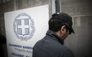 turkey-insisting-on-servicemen-amp-8217-s-extradition