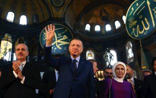 turkish-president-recites-muslim-prayer-at-hagia-sophia