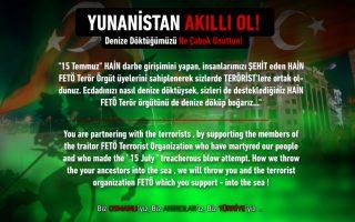 turkish-hackers-target-suzuki-greece-amp-8217-s-webpage