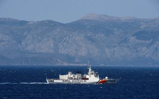 factbox-greece-s-territorial-waters-and-turkey