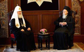 patriarchate-sets-kiev-autocephaly-in-motion