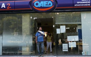greek-unemployment-drops-to-23-2-percent-in-july