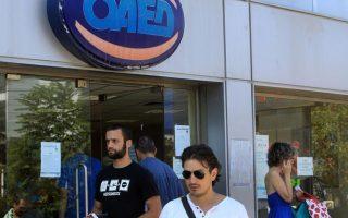 greek-unemployment-drops-to-21-7-pct-in-april