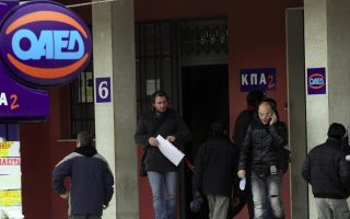 greek-unemployment-at-20-7-percent-in-october