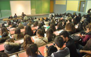 greece-getting-its-first-english-undergrad-program