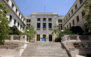athens-university-to-stage-protest-over-drug-addicts