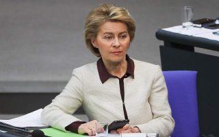 eu-urges-states-to-lift-drug-export-bans-to-prevent-shortages