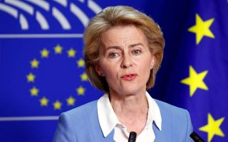 eu-commission-chief-hails-covid-19-vaccine-in-holiday-message