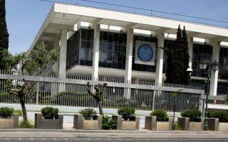 us-envoy-congratulates-greece-amp-8217-s-new-top-diplomat