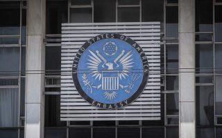 ambassador-says-us-analysis-of-turkey-libya-deal-amp-8216-very-different-amp-8217-from-ankara-amp-8217-s