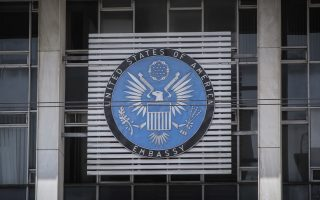 us-embassy-issues-natural-disaster-alert