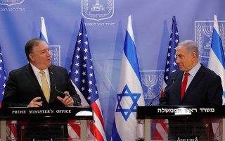netanyahu-says-presence-of-pompeo-in-jerusalem-adds-value-to-trilateral-summit