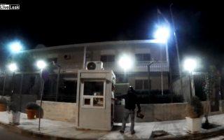 police-fail-to-avert-rouvikonas-attack-on-embassy-of-iran