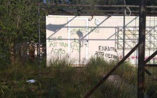 vandals-target-city-s-pnyx-hill