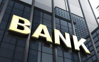 eu-states-back-easier-sale-of-bank-bad-loans-no-deal-on-foreclosures