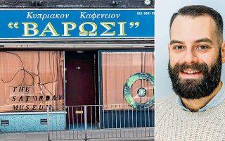 britain-s-cypriot-dialect-under-pressure