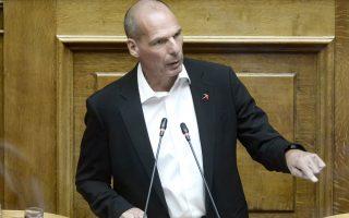 parliament-decided-against-lifting-varoufakis-immunity